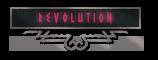 Revolutionnaires