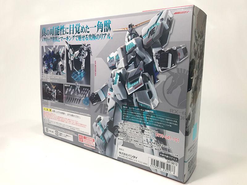 Gundam - Metal Robot Side MS (Bandai) OWsvyYFB_o
