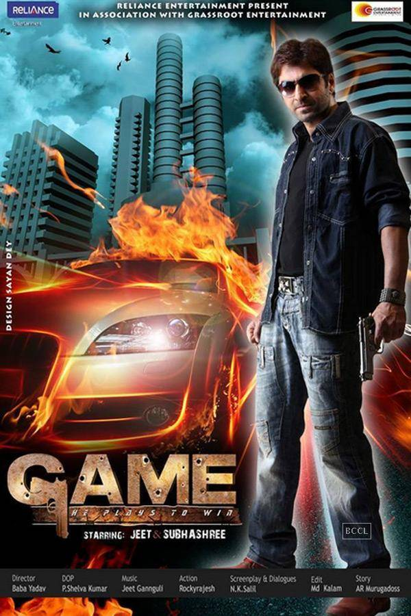 Game: He Plays to Win 2014 BANGLA 1080P WEBDL
