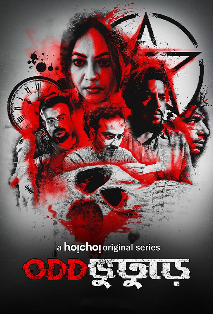 Oddbhuturey 2019 S01 Complete Hoichoi Originals Web Series 1080P WEB-DL H264 AAC