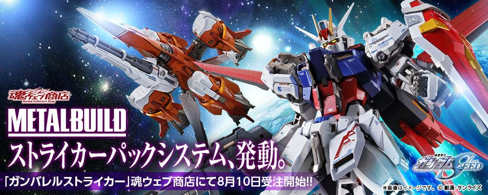 Gundam - Page 89 4P1aGwqM_o