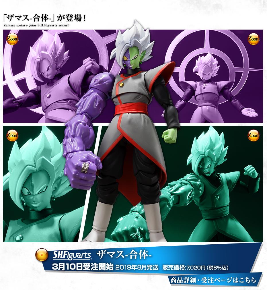 [Comentários] Dragon Ball Z SHFiguarts - Página 29 CQI2ybEA_o