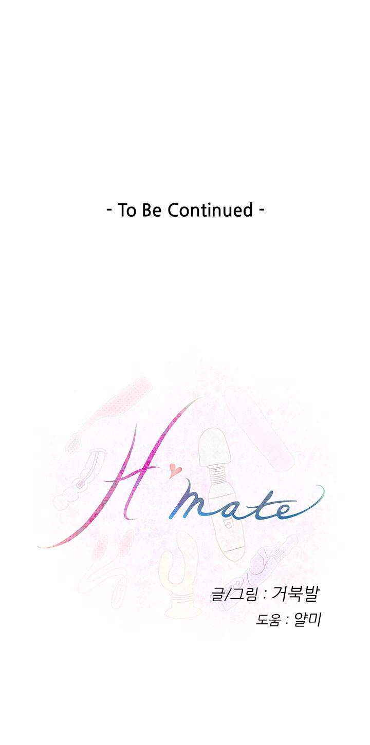 H-Mate Chapter 38 - Trang 16