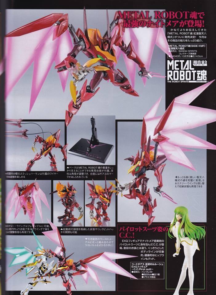 "Gundam : Code Geass - Metal Robot Side KMF ""The Robot Spirits"" (Bandai) - Page 2 L0cRySuW_o"
