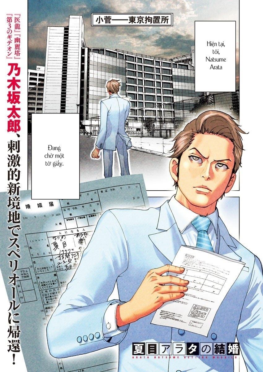 Natsume Arata no Kekkon chap 1 - Trang 3