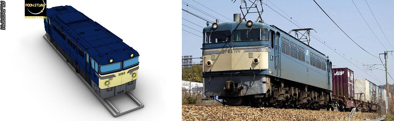 [MoonStudio] Produit Tiers - Radiatron - aka Raiden (formé par les Trainbots) Mbx1dR9x_o
