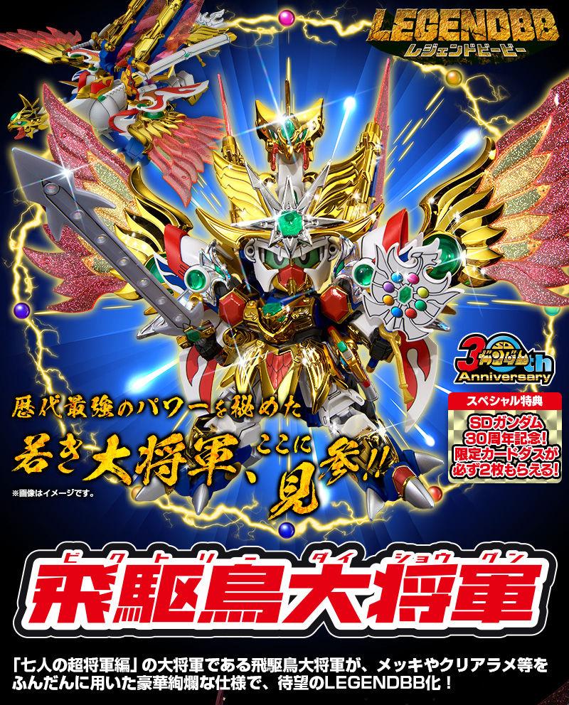 SD Gundam - Page 4 SucRorHp_o