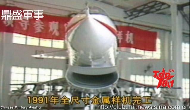 Chengdu J-10 XZdLdZ3V_o