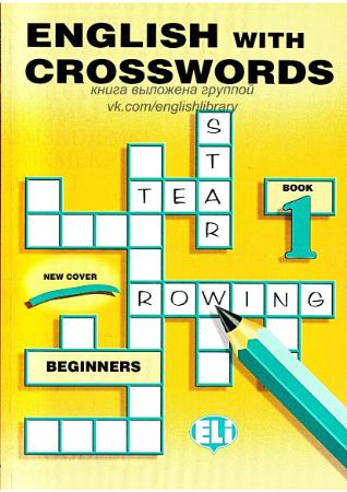 English With Crosswords 1 Beginners