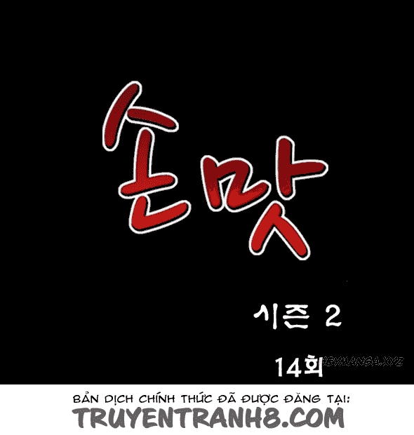 The Taste Of The Hand Chapter 44 - Trang 3