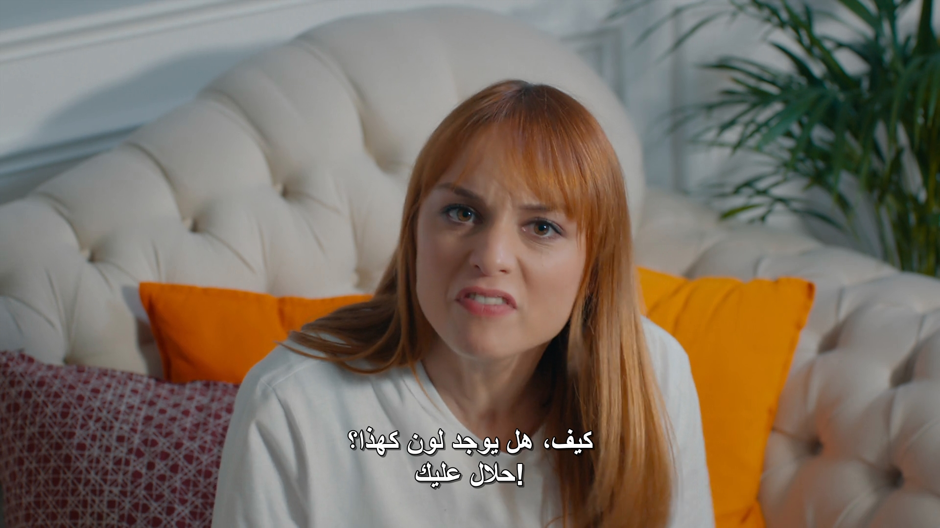 المسلسل التركي القصير نفس الشيء [م1 م2 م3][2019][مترجم][WEB DL][BLUTV][1080p] تحميل تورنت 15 arabp2p.com