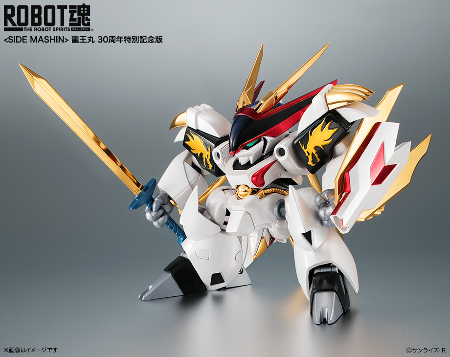 "Robot Spirit <Side Mashin> Dragon King Pill ""30Th Anniversary Special Edition (Bandai) OBXRGz0c_o"
