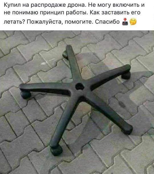 Мобільні комплекси біометричного контролю на кордоні з РФ запрацюють 27 грудня, - Шкіряк - Цензор.НЕТ 3265