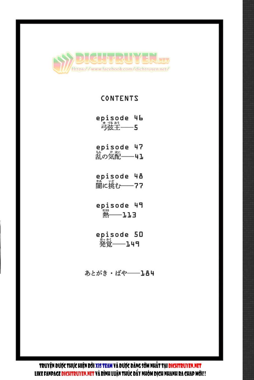 Torikae Baya chap 46 - Trang 4