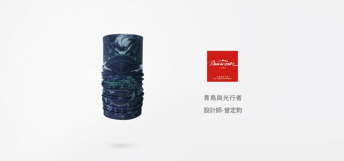 【台中富源】『潮汐』淨對流 - 抗pm2.5魔術頭巾 抗霾 霧霾 霾害 懸浮微粒 抗UV PM2.5 吸濕排