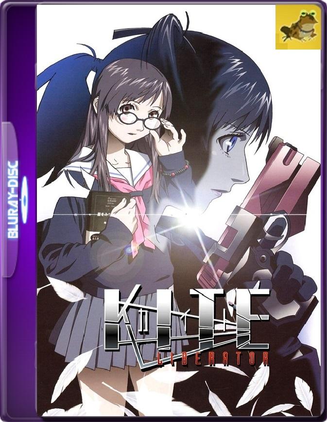 Kite: Liberator (2008) (60 FPS) Japonés Subtitulado
