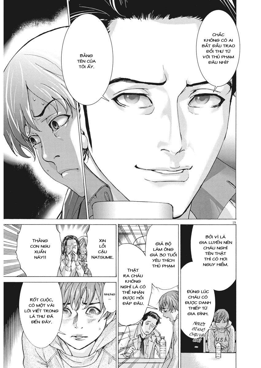 Natsume Arata no Kekkon chap 1 - Trang 21