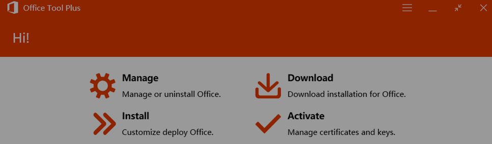 Microsoft Office 2019 | online/offline installers | Board4All