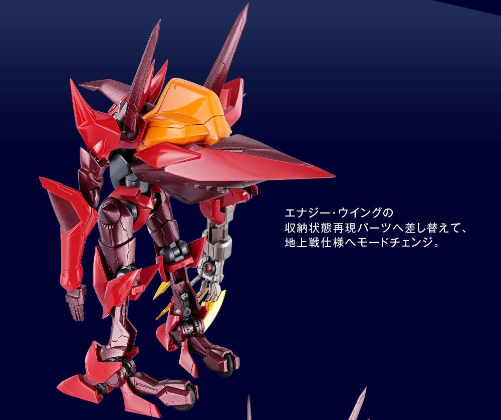 "Gundam : Code Geass - Metal Robot Side KMF ""The Robot Spirits"" (Bandai) - Page 2 Sx1Sb40k_o"