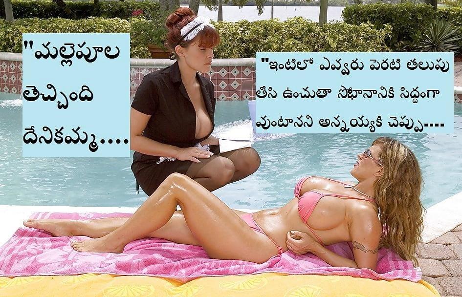Sexy ladies in telugu-7463