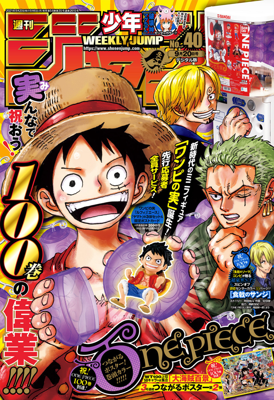 One Piece Chap 1024 - Truyen.Chap.VN