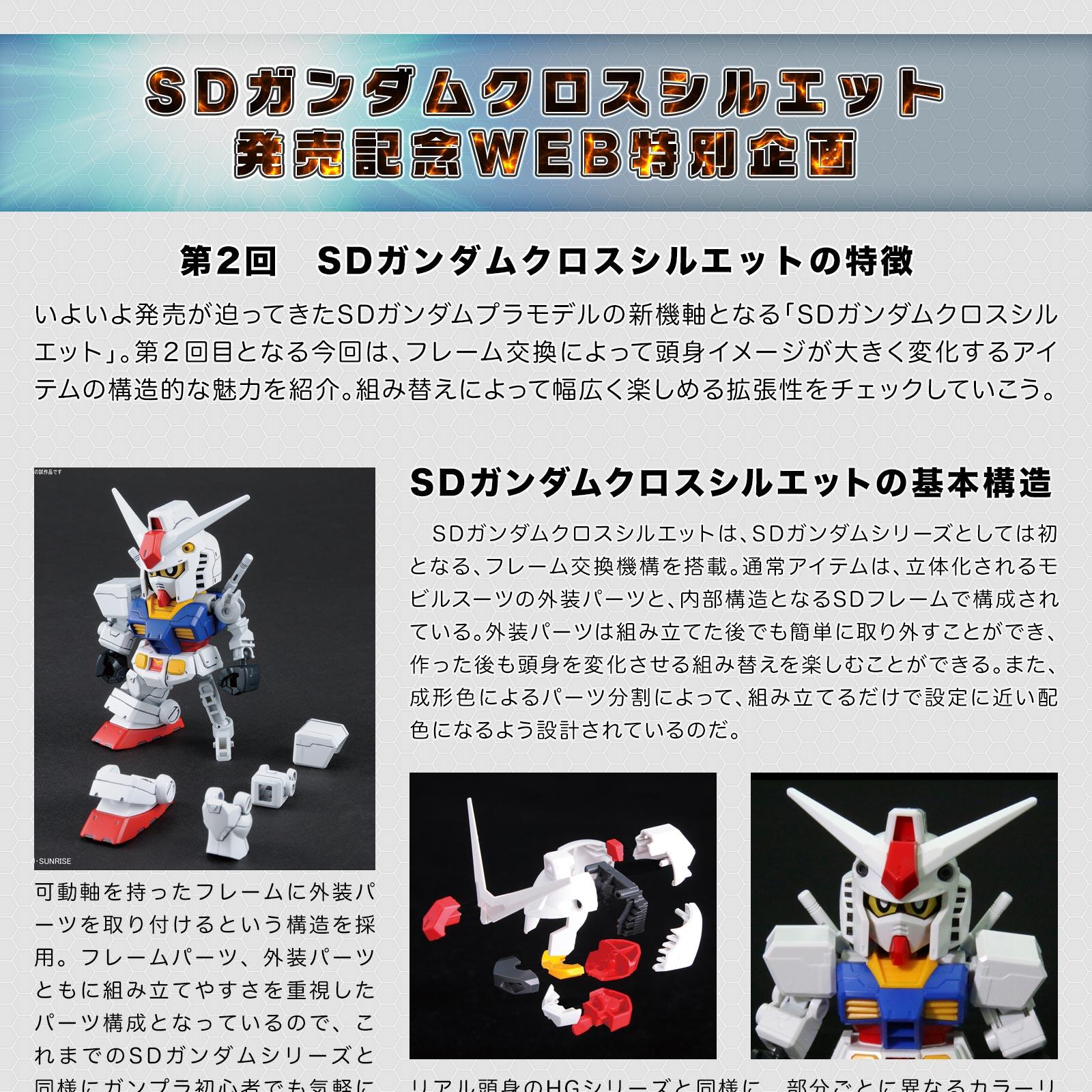 SD Gundam - Page 4 Jc3VGd3f_o