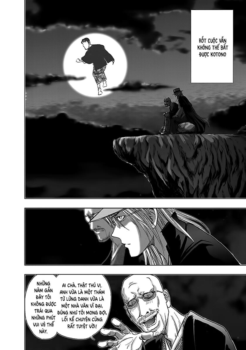 Dị Nhân Quán Chapter 69 - Trang 3