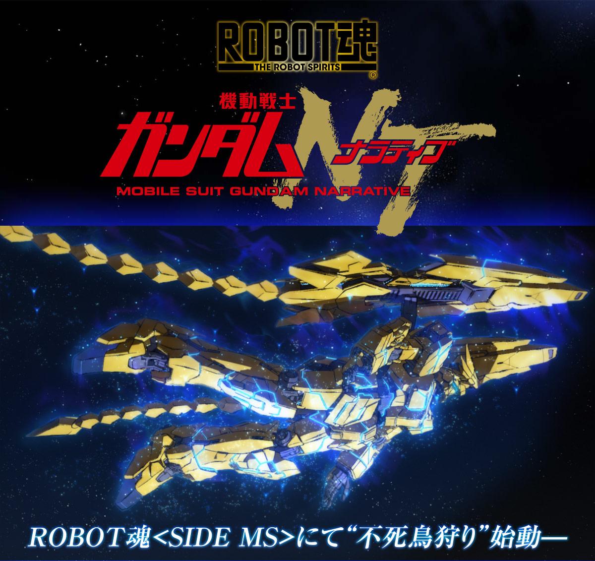 Gundam - Metal Robot Side MS (Bandai) - Page 6 5WEPbXdK_o