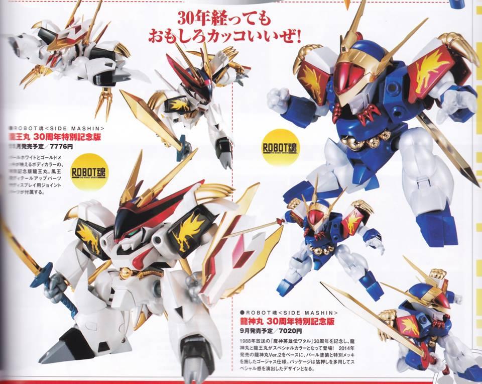 "Robot Spirit <Side Mashin> Dragon King Pill ""30Th Anniversary Special Edition (Bandai) F3mq7AZ4_o"