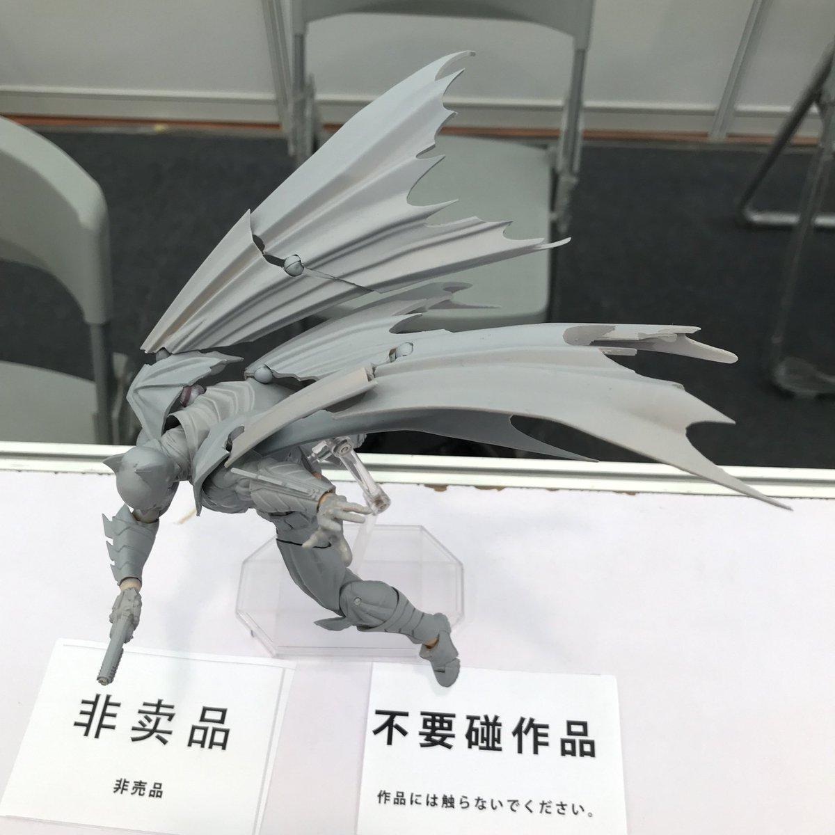 Batman - Amazing Yamaguchi - Figure Complex (Revoltech) BTZb5EgL_o