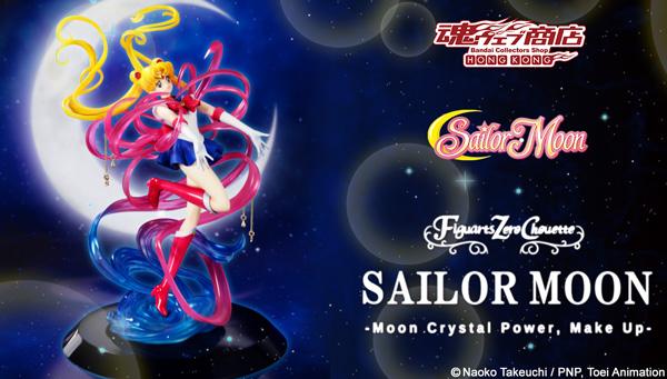 Sailor Moon - Figuarts ZERO (Bandai) T15Wz5Lp_o