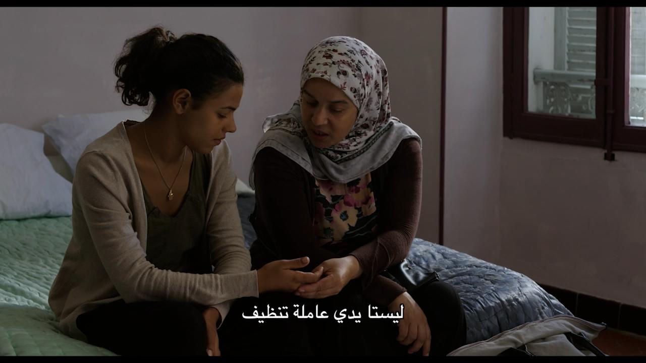 [فيلم][تورنت][تحميل][فاطمة][2015][720p][Web-DL][مغربي] 2 arabp2p.com