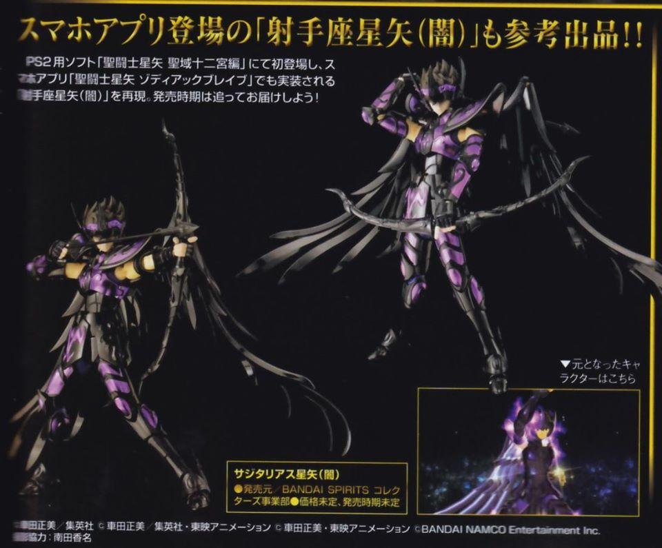 [Comentários] Saint Cloth Myth EX - Seiya de Sagitário Shadow  Mba0s8nu_o