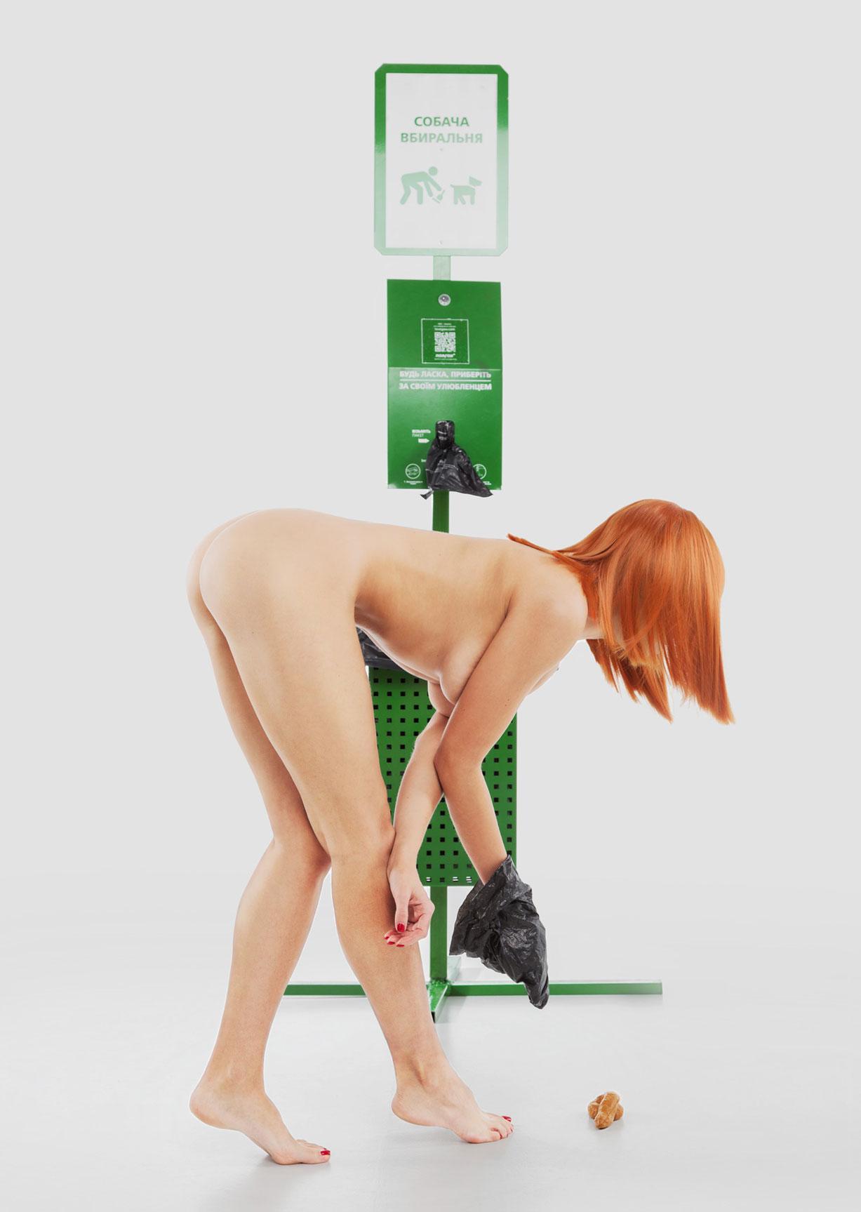 Уборка за собаками в парке / социальная реклама с голыми девушками / Bird in Flight