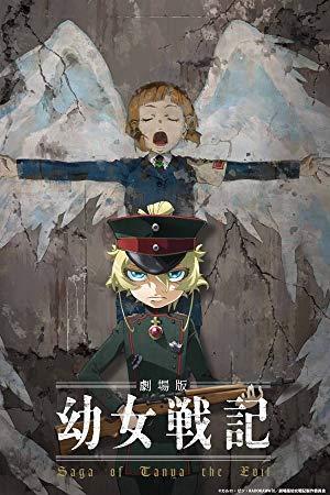 Saga Of Tanya The Evil Movie 2019 JAPANESE BRRip XviD MP3-VXT