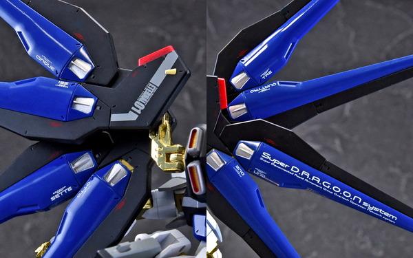Gundam - Metal Robot Side MS (Bandai) BTyXQHsu_o