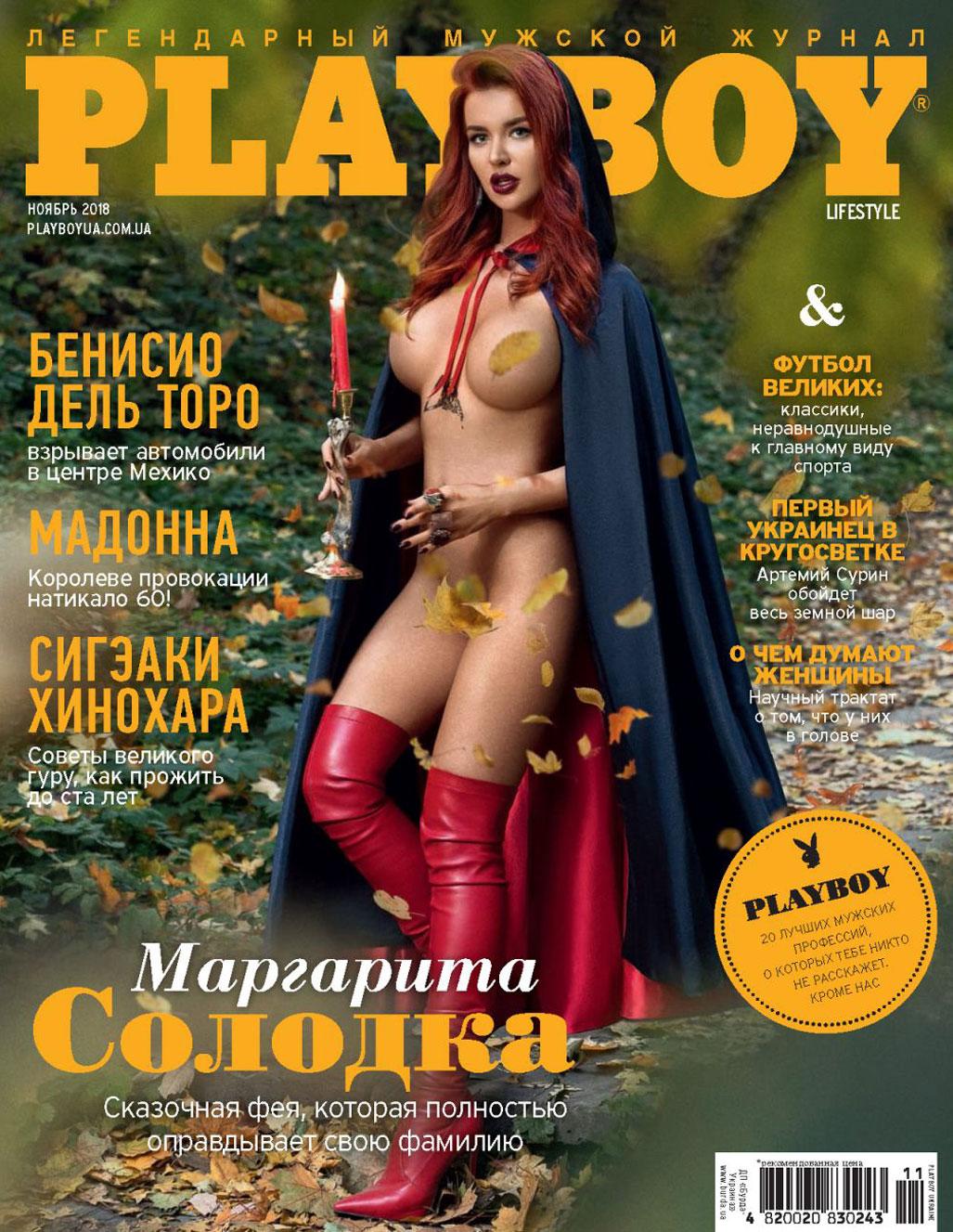 фотомодель журнала Playboy Маргарита Солодка, фотограф Антон Софийченко / фото 10
