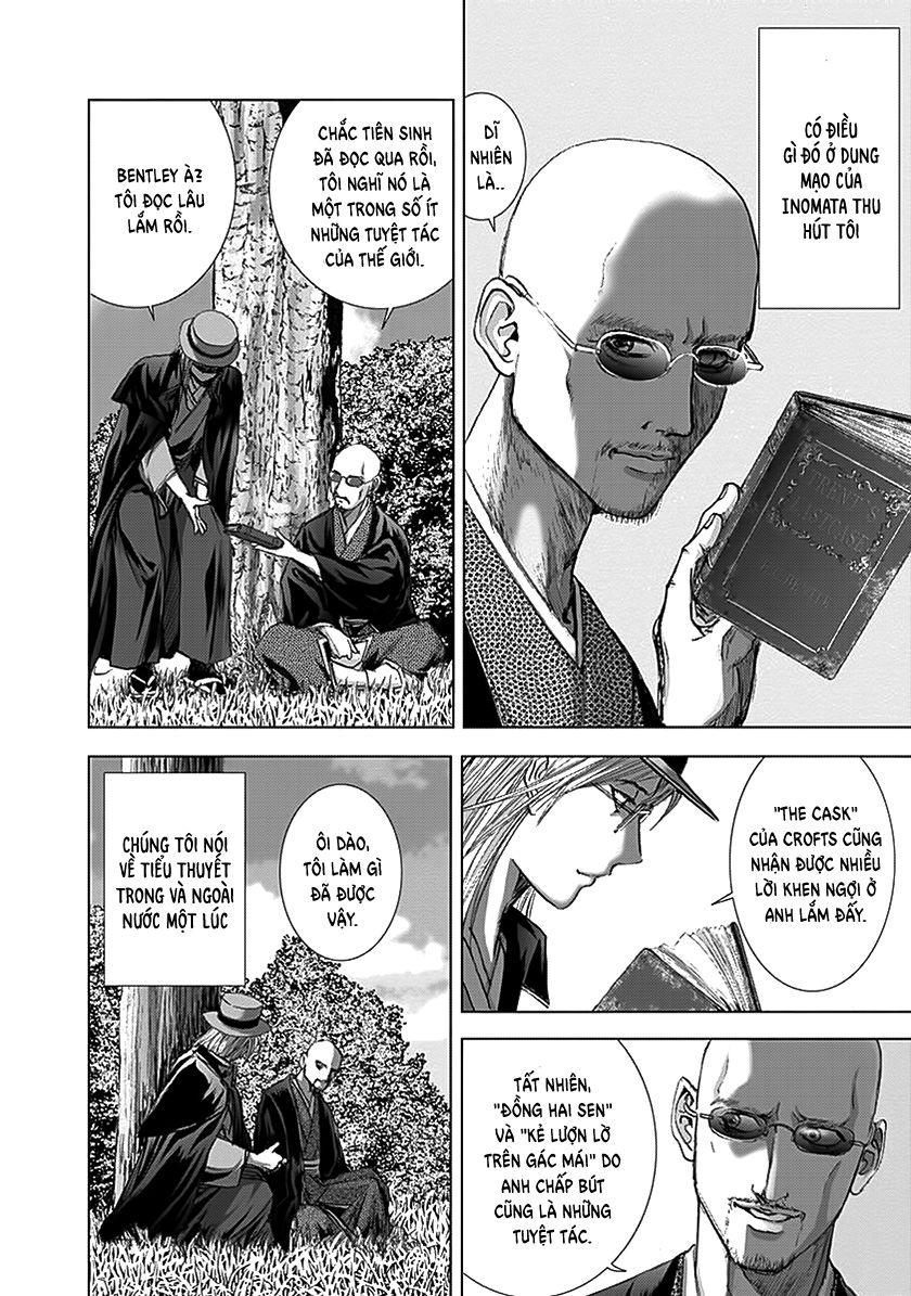 Dị Nhân Quán Chapter 65 - Trang 7
