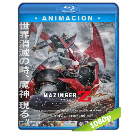 Mazinger Z Infinity 1080p Lat-Cast-Ing 5.1 (2017)