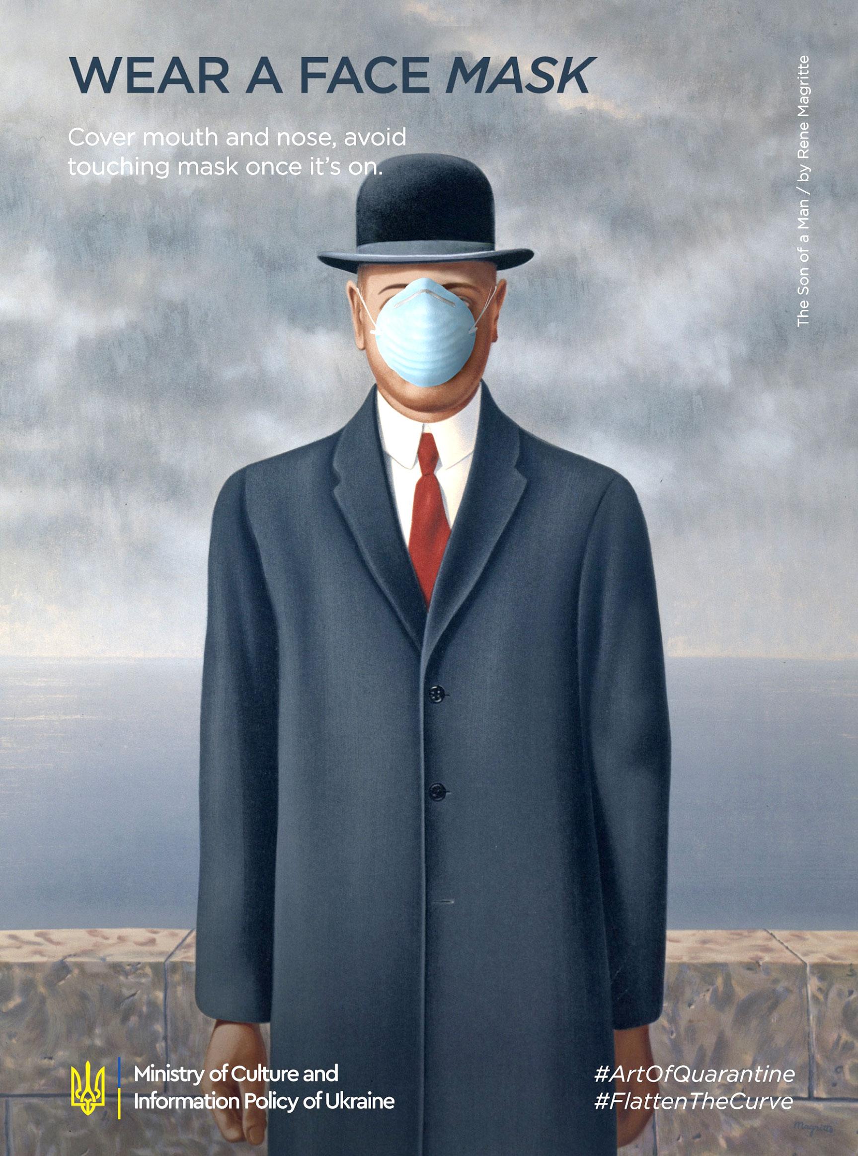 Информационные плакаты, подготовленные Министерством культуры Украины / Носите на лице маску