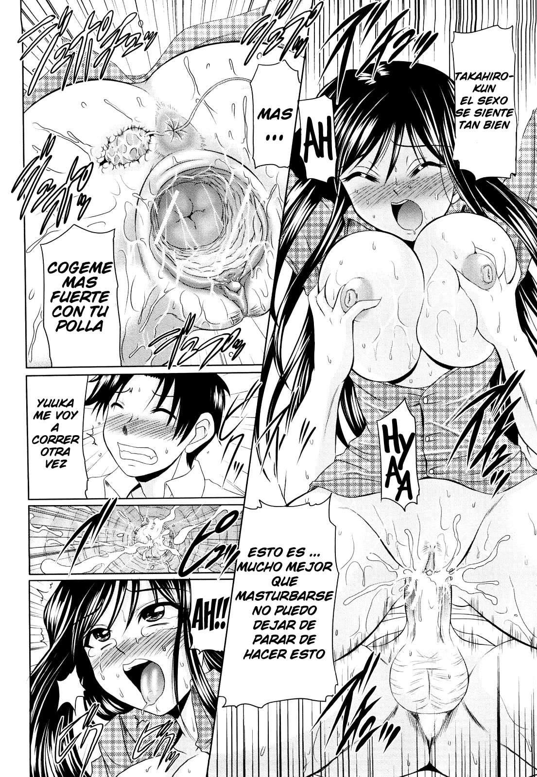 Nikuyoku Analyze♥ Chapter-7 - 19