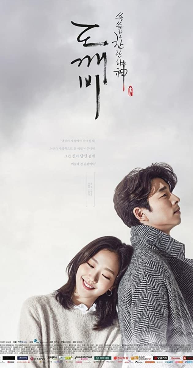 Goblin 2016 AKA The Lonely and Great God S01 Complete 720p x265 10bit HDTV