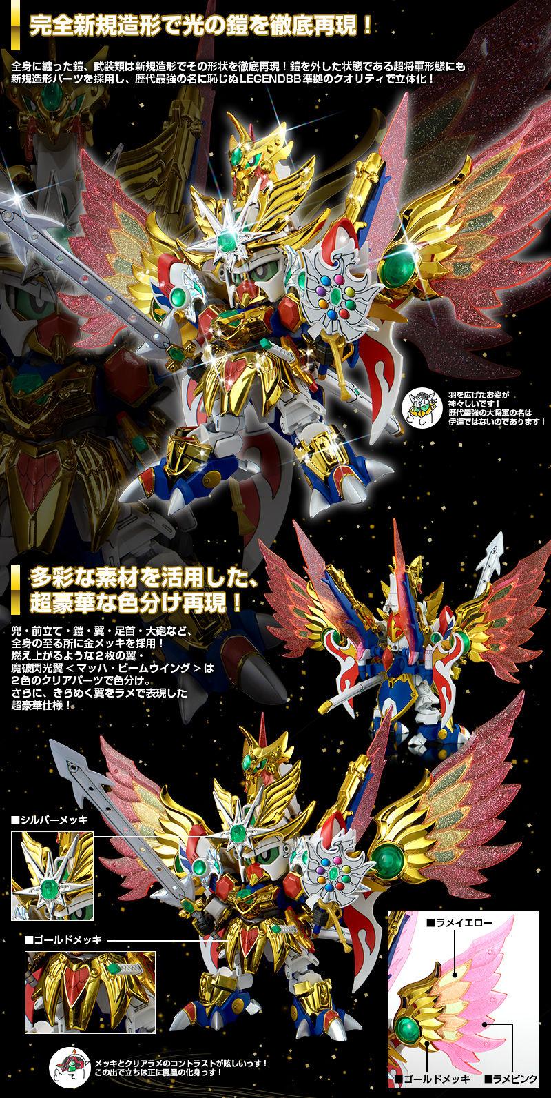 SD Gundam - Page 4 PcfJk0wH_o