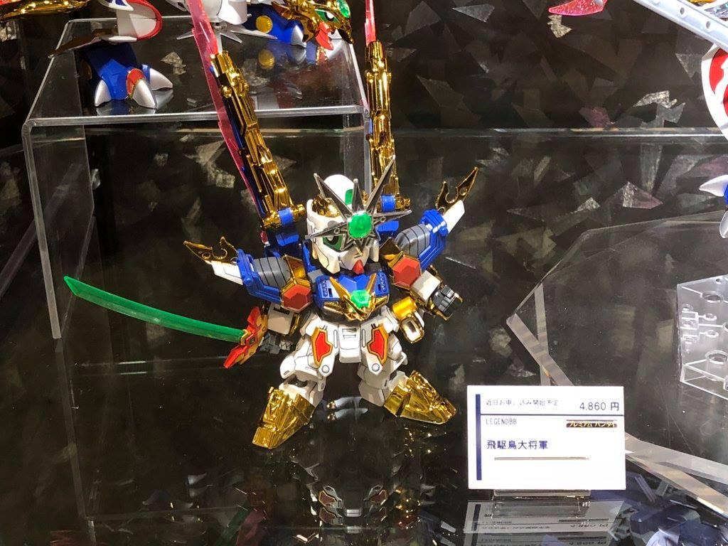 SDX Gundam (Bandai) UH6GXUqa_o