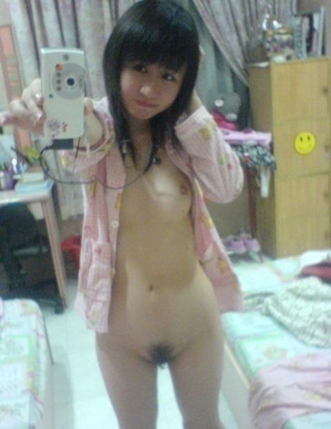 Hot nude asian selfies-3044