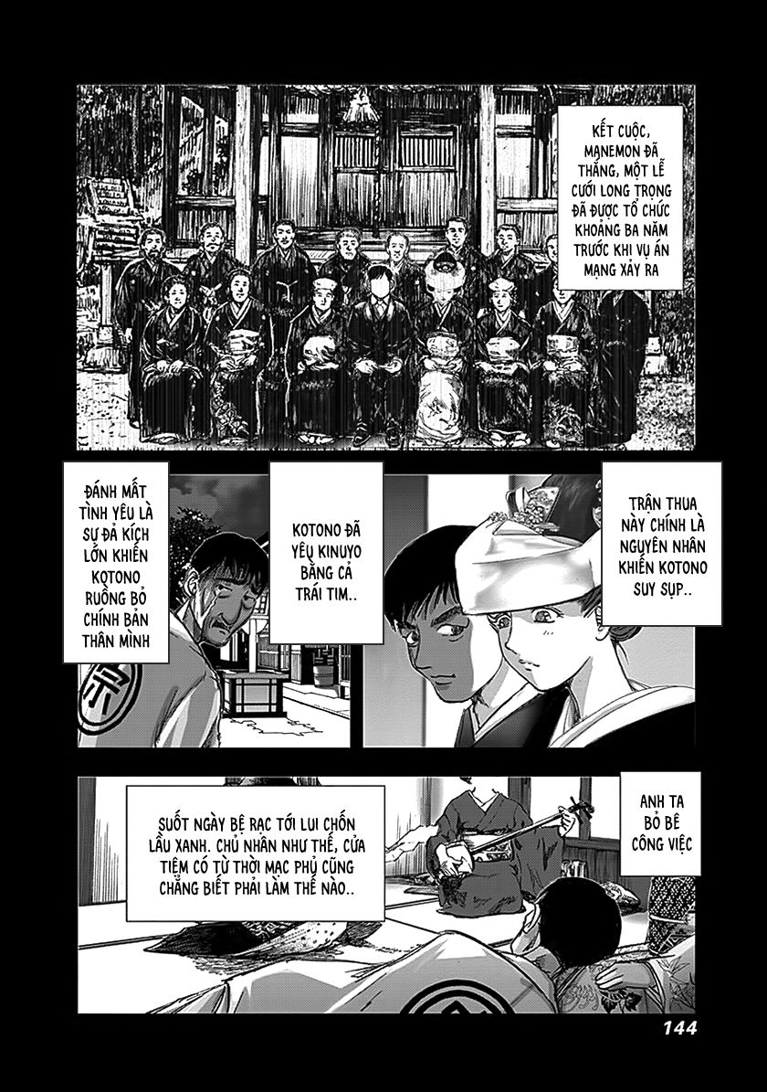 Dị Nhân Quán Chapter 66 - Trang 17