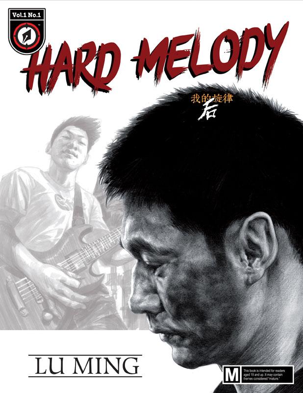 Hard Melody v1 001 (2021)