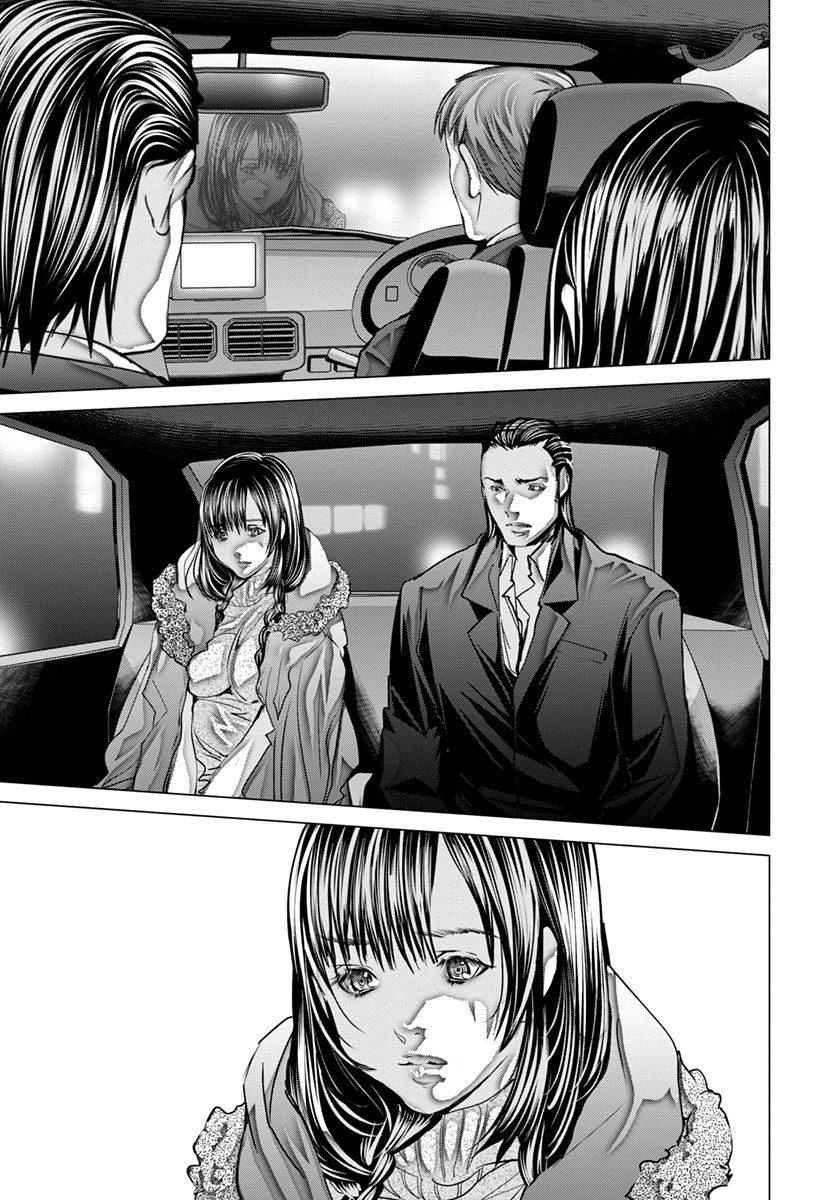 Trái Tim Và Thân Xác - Blush-DC Himitsu Chapter 48 - Trang 19