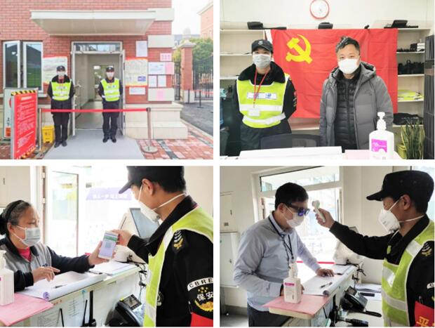 Campus Epidemic Prevention in a Hangzhou school