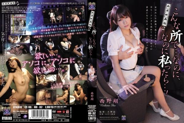 플러스자막야동 섹스밤19 - 미우라에리코자막 JUL-118 AV자막 휴일에, 부하의 자택에서 www.sexbam3.me -> sexbam9.me